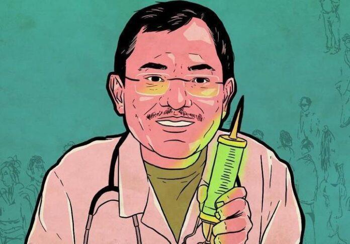 Vaksin Nusantara